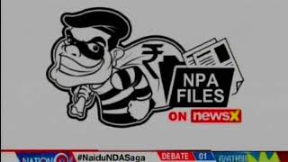 NPA files on NewsX: On day 23, Minal oil and Agro Pvt. Ltd owes 31 crore rupees from SBI - NEWSXLIVE