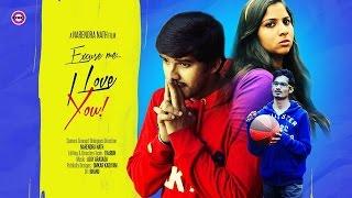 Excuse Me I Love You Telugu Short Film | 2016 Latest Telugu Short Films | Lumiere Cinema - YOUTUBE