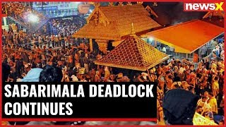 #Sabarimala Deadlock continues; Devasam board meeting inconclusive, another meeting to be held - NEWSXLIVE