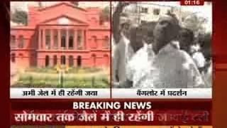 Jayalalithaa bail hearing in Karnataka High Court tomorrow - ITVNEWSINDIA