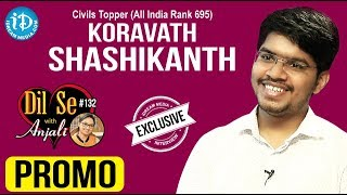 Civil's Topper (695 Rank) Korravath Shashikanth Interview - Promo || Dil Se With Anjali #132 - IDREAMMOVIES