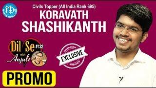 Civil's Topper (695 Rank) Korravath Shashikanth Interview - Promo || Dil Se With Anjali #132 - IDREAMMOVIES