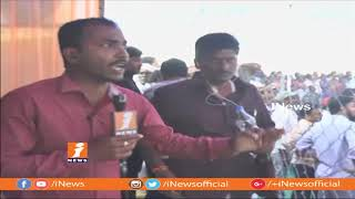 Led screens and Hi Tech Arrangements at Cock Fight Ground at Pedda Cheruvu | Bhimavaram | iNews - INEWS