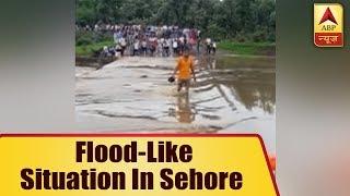 Madhya Pradesh: Flood-like situation in Sehore - ABPNEWSTV
