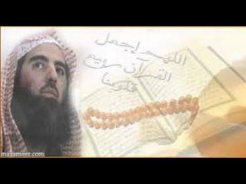 القارئ محمد اللحيدان سورة الكهف بخشوع جميل مبكي جدا