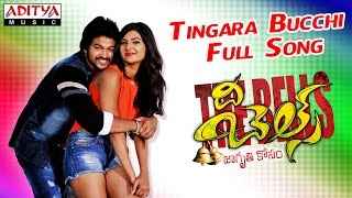 Tingara Bucchi Full Song II The Bells Movie II Rahul, Neha Deshpande - ADITYAMUSIC