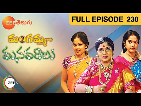 Mangammagari Manavaraalu - Episode 230 - April 18, 2014