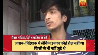 ABP News Investigation: Did Mehul Choksi's company director live in 1 BHK? - ABPNEWSTV