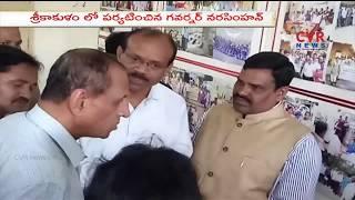 Governor ESL Narasimhan Visits Dr BR Ambedkar University In Srikakulam | CVR NEWS - CVRNEWSOFFICIAL