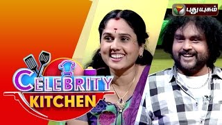 Actors Ravi & Seetha in Celebrity Kitchen 21-02-2016 Puthuyugam tv Program