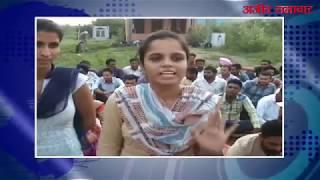 video : दीनानगर : शिक्षा मंत्री की रिहायश के नजदीक बेरोज़गार अध्यापक टंकी पर चढ़े