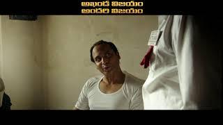 NTR Kathanayakudu promo 1 - idlebrain com - IDLEBRAINLIVE