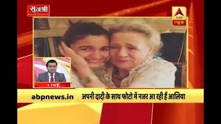 Alia Bhatt's picture goes viral online, got more than 1 lakh views - ABPNEWSTV
