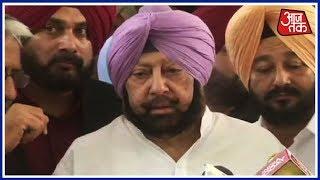 Amritsar हादसे के बाद Punjab CM Capt Amarinder Singh की Press Conference | LIVE - AAJTAKTV