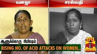 """Aalukkoru Nimisham 18-09-2014 """"Rising Number Of Acid Attacks On Women"""" – Thanthi TV Show"""
