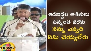 Chandrababu Naidu Praises Women Of Andhra Pradesh | TDP Housing Scheme In Nellore | Mango News - MANGONEWS