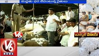 Farmers urges government to provide minimum cost price for cotton - Warangal - V6NEWSTELUGU