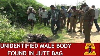 Kutram Kutrame 21/08/2014 Unidentified Male Body Found In Jute Bag – Thanthi TV Show