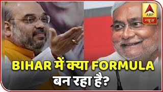 Amit Shah sends Bhupender Yadav to see-off Bihar CM Nitish Kumar after their meet in Delhi - ABPNEWSTV