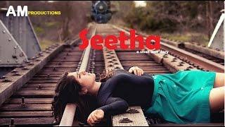 Seetha-Trailer || Telugu short film 2016 || Directed by Murali - YOUTUBE