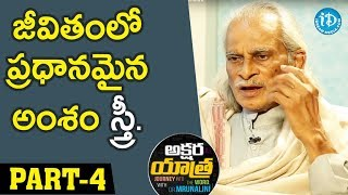 Telugu Poet K.Siva Reddy Interview - Part #4 || Akshara Yatra With Dr.Mrunalini - IDREAMMOVIES