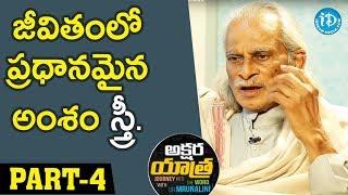 Telugu Poet K.Siva Reddy Interview - Part #4 || Akshara Yatra With Dr.Mrunalini - IDREAMMOVIES