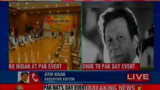 New Delhi Snubs Pakistan: India Decides not to Send any Indian Official at Pakistan National Day - NEWSXLIVE