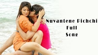 Nuvantene Pichchi Full Song ll Neninthe Movie ll Ravi Teja, Shiya - ADITYAMUSIC