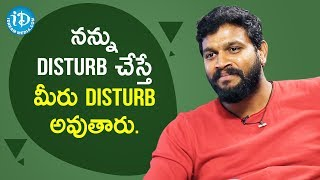 I Request Not To Disturb Me - Serial Artist Chandu | Soap Stars With Anitha | iDream Movies - IDREAMMOVIES