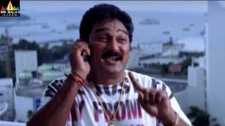 Krishna Bhagwan Comedy Scenes Back to Back | Volume 4 | Telugu Comedy Scenes | Sri Balaji Video - SRIBALAJIMOVIES