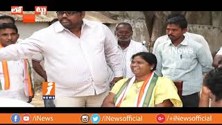 Why Kadapa MLA Candidate Fears After TDP Congress Alliance In Telangana? | Loguttu | iNews - INEWS