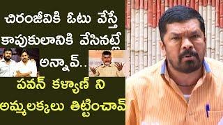 Posani on Chandrababu's caste politics on Chiranjeevi & Pawan Kalyan || Indiaglitz Telugu - IGTELUGU