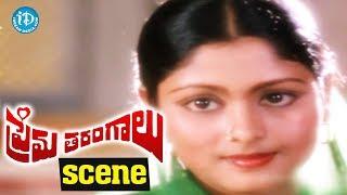 Prema Tarangalu Movie Scenes - Krishnam Raju, Jayasudha Love Scene || Chiranjeevi | Sujatha - IDREAMMOVIES