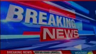 SC reserves verdict on  petitions seeking a sit probe into the death of cbi judge BH Loya's - NEWSXLIVE