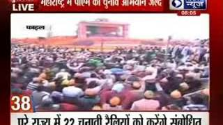 India News: Superfast 100 News in 22 minutes on 30th September, 8:00 AM - ITVNEWSINDIA