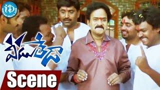 Veedu Theda Movie Scenes - Nikhil Flattering Venu Madhav || Pooja Bose - IDREAMMOVIES