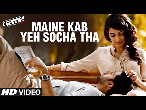 Maine yeh Kab Socha tha Video Song | Game | Abhishek Bachchan, Sarah-Jane Dias