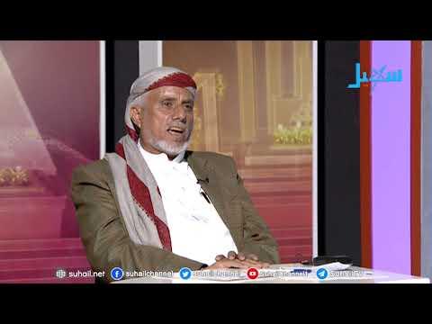 مستقبل وطن  جرائم الحوثيين بحق أبناء القبائل.. هل تستنهض نكفها؟