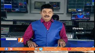Top Headlines From Today News Papers | News Watch (04-01-2018) | iNews - INEWS