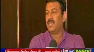 FIR registered over Manoj Tiwari in case of seal breaking matter| मनोज तिवारी के खिलाफ केस दर्ज - ITVNEWSINDIA