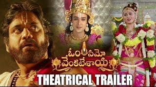 Om Namo Venkatesaya theatrical trailer | Nagarjuna | Anushka | Pragya Jaiswal - idlebrain.com - IDLEBRAINLIVE