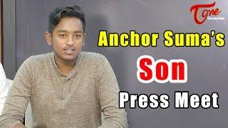 Anchor Suma and Rajiv Kanakala's Son Press Meet | #NiramalaConvent - TELUGUONE