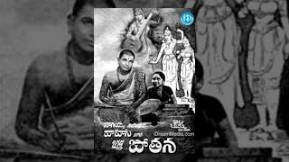 Bhakta Potana Full Movie - IDREAMMOVIES