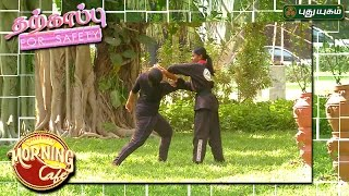 Martial Arts for Self Defence   Morning Cafe 04-05-2017  PuthuYugam TV Show