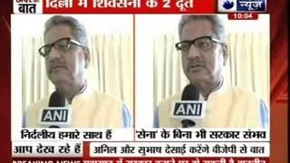 Andar Ki Baat: Shiv Sena two big leaders in Delhi - ITVNEWSINDIA