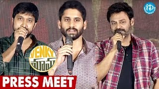 Venky Mama Movie Release Press Meet Full Event || Venkatesh|| Naga Chaitanya|| Raashi ||Payal Rajput - IDREAMMOVIES