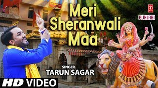 Meri Sheranwali Maa I New Latest Punjabi Devi Bhajan I TARUN SAGAR I Full HD Video Song - TSERIESBHAKTI