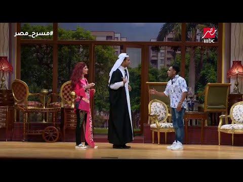 مسرح مصر - على ربيع أنا فهد العتيبى شوف الكوميديا في مسرح مصر