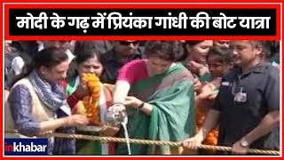Why Priyanka Gandhi Barred From Entering Kashi Vishwanath Temple; प्रियंका गांधी, काशी - ITVNEWSINDIA
