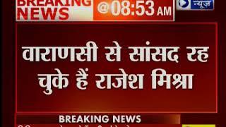 यूपी कांग्रेस अध्यक्ष राज बब्बर ने अपने पद से दिया इस्तीफा; राहुल गांधी को भेजा त्यागपत्र - ITVNEWSINDIA
